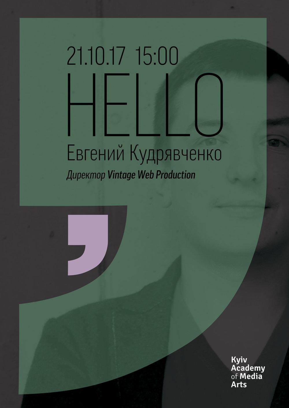 hero_design_kudr.jpg