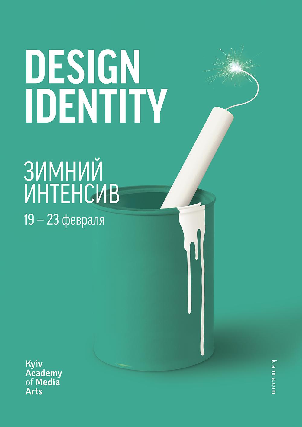 shkola_branding.jpg