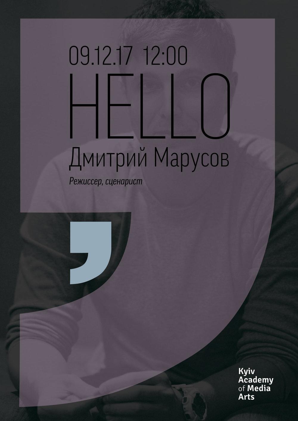hero_marusov.jpg