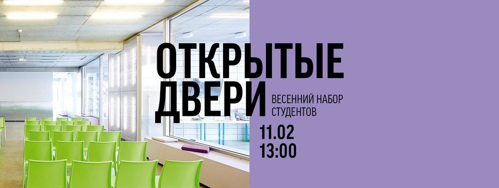 openday_2018_FB.png