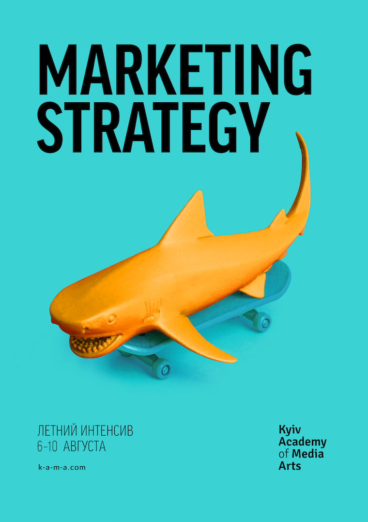strateg (1) copy.png
