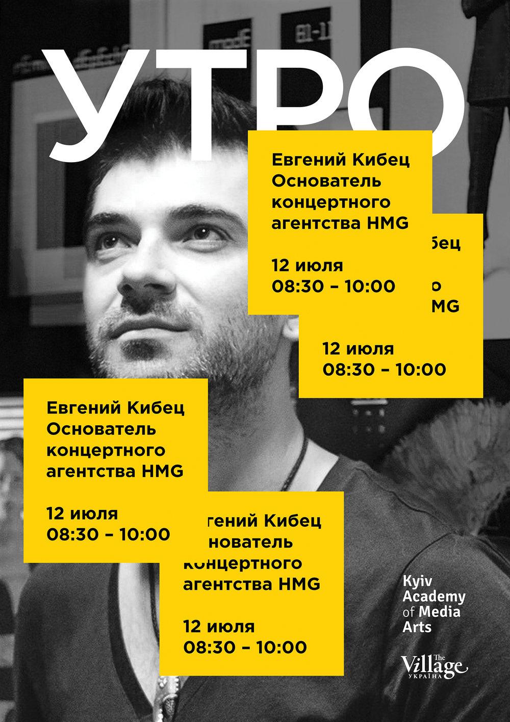 poster (1).jpg
