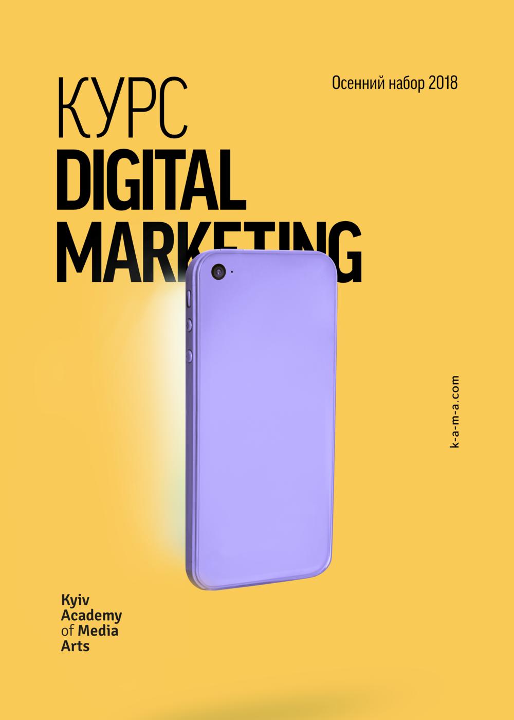 digitalmark.png