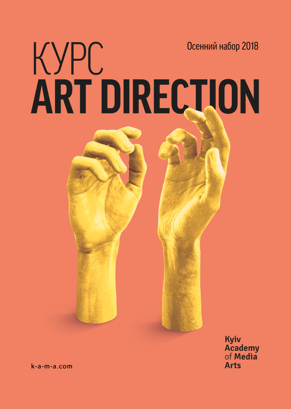 artdirection.png