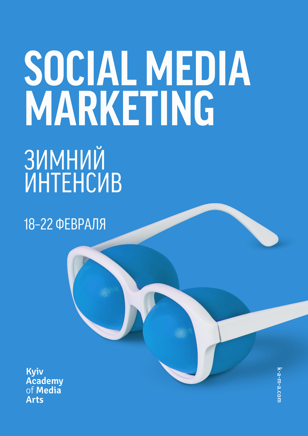 smm19_poster.png