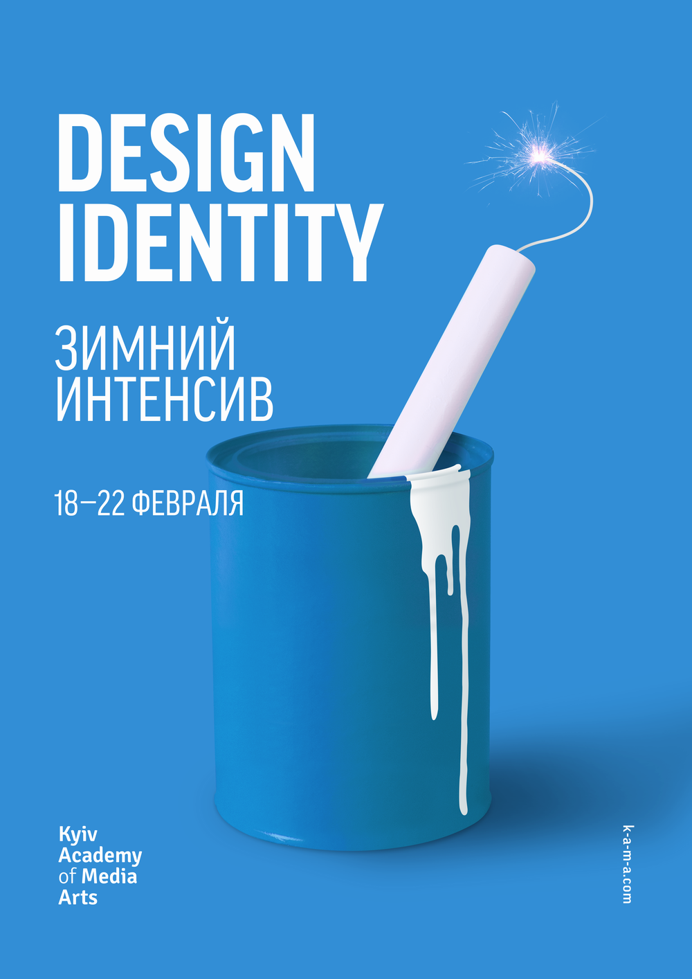 branding19_poster (1).png