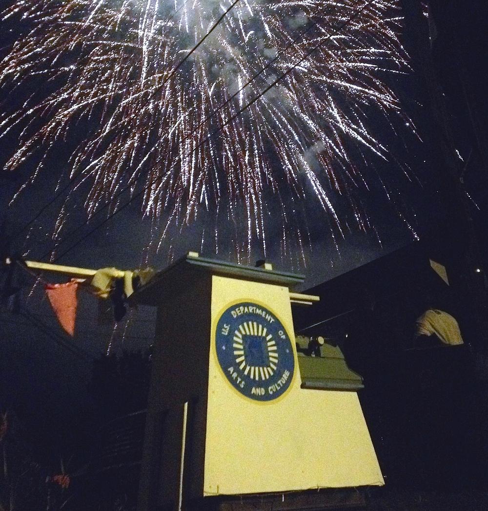 USDAC-Fireworks.jpg