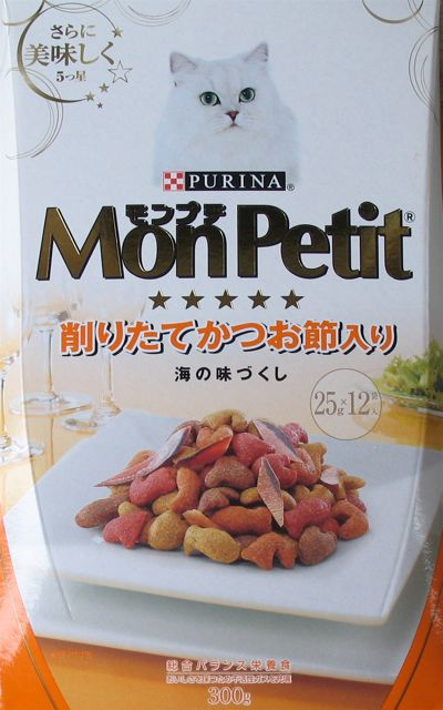 Mon Petit Japan Cat Food