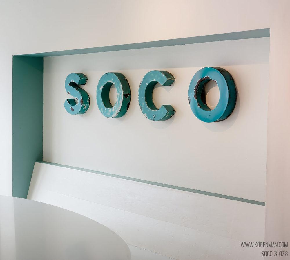 SoCo 3-078.jpg