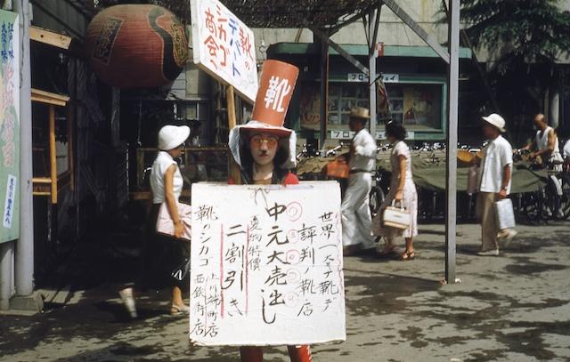 00.FukuokaAdMan.006.jpg