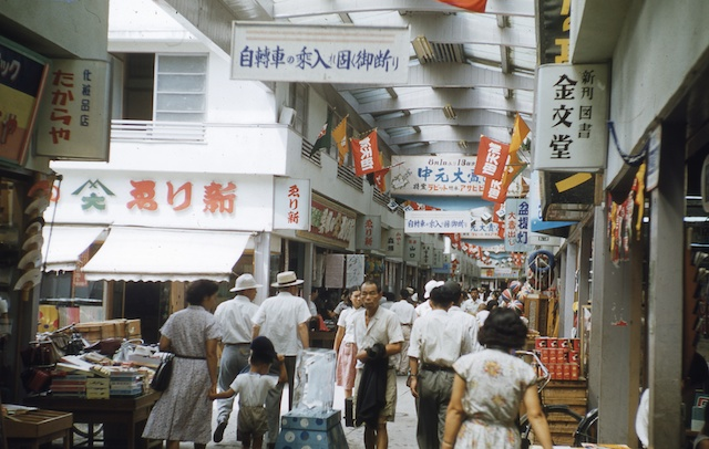 00.FukuokaGinea.004.jpg