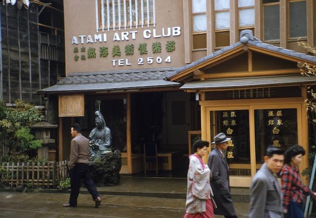 53.4.Atami.003.jpg