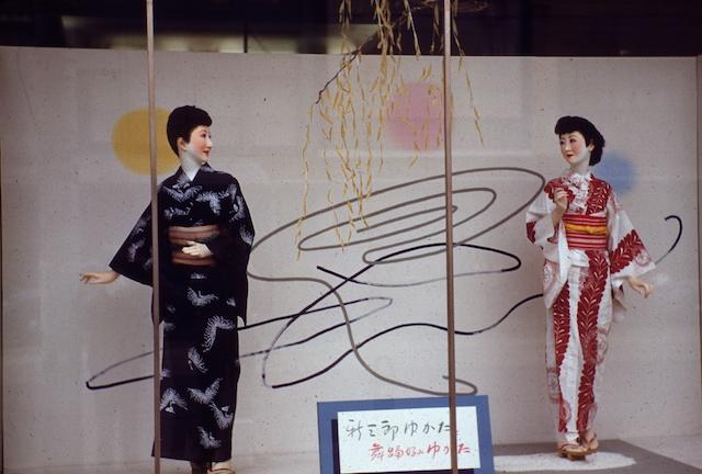 53.4.Kyoto.004.jpg