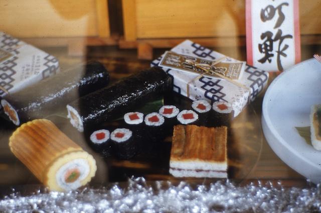 53.4.Kyoto.006.jpg