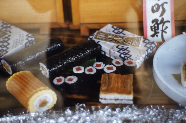 53.4.Kyoto.007.jpg
