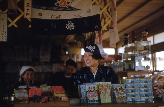 53.4.Oshima.001.jpg