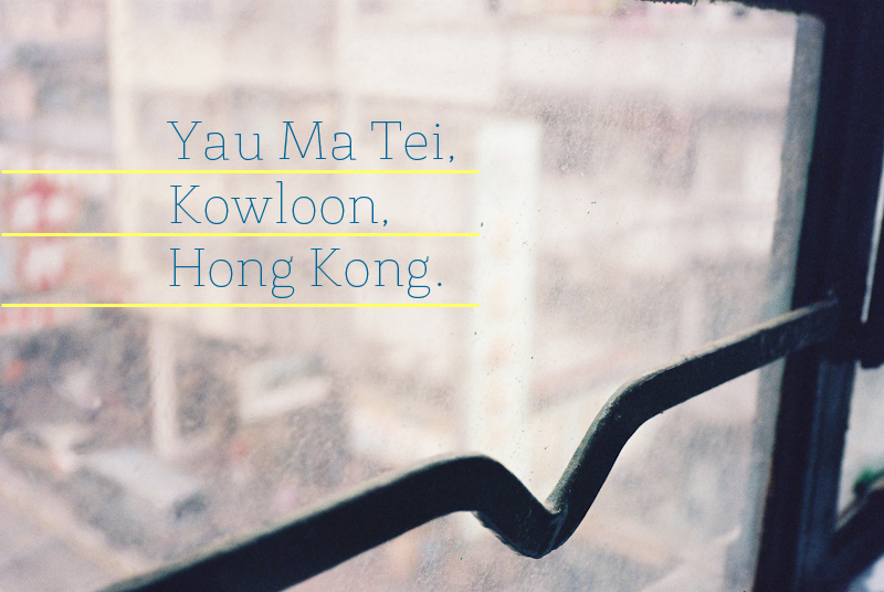 Yau Ma Tei, Kowloon, Hong Kong.