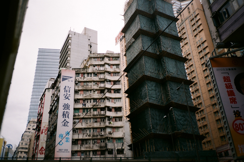 Bamboo buildings. Hong Kong