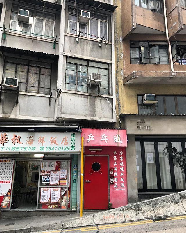 Ping Pong bar #Hongkong #pingponggintoneria