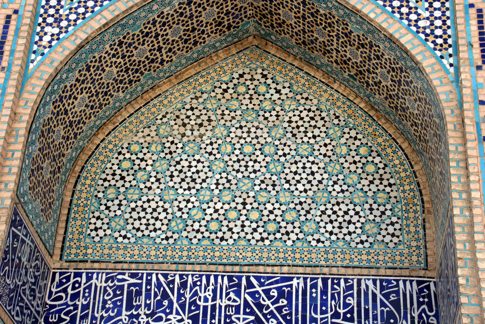 Archway of Darb-i Imam, Iran