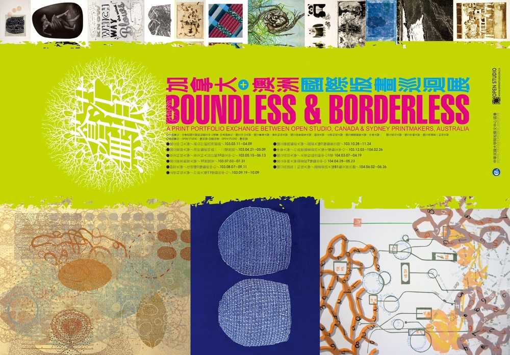 'Boundless and Borderless' Taiwan Exhibition Poster