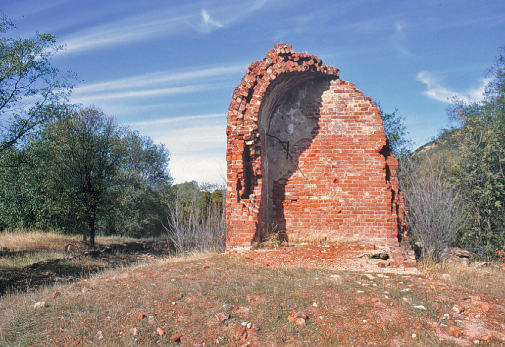 Smelter Ruins, Mary Harrison Mine
