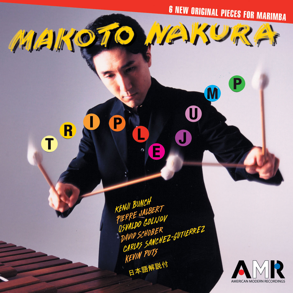 Makoto Nakura - Triple Jump