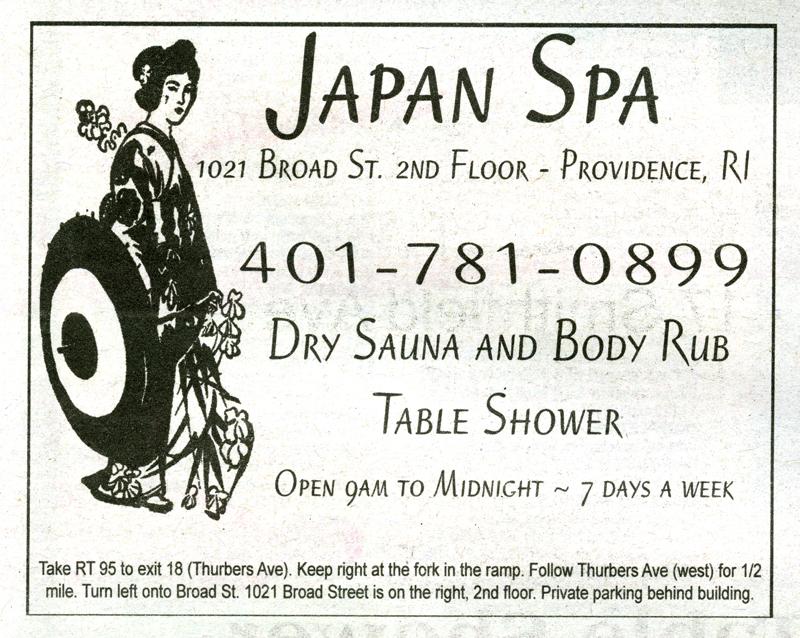 11-Japan Spa.jpg