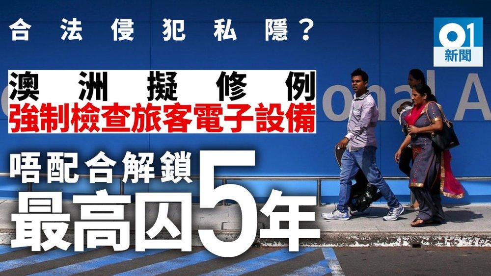 hk-cover.jpg