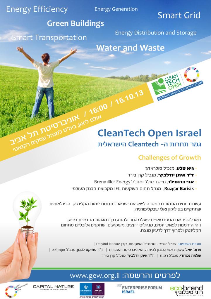 Clean_tech_12-721x1024.jpg