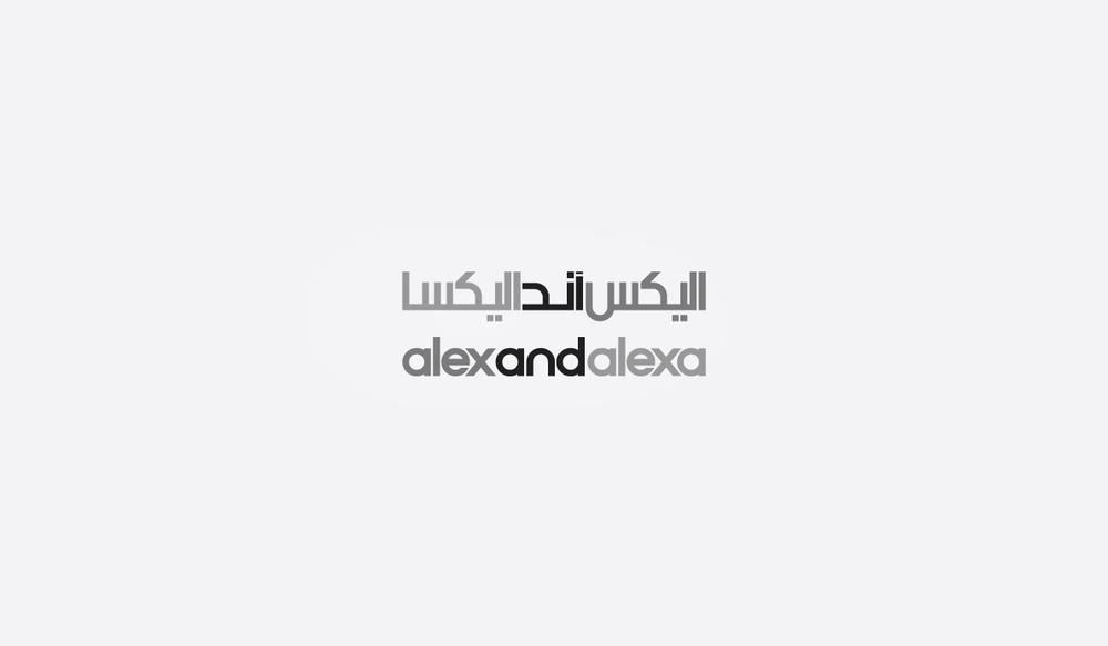 alexandalexa-arabic.jpg