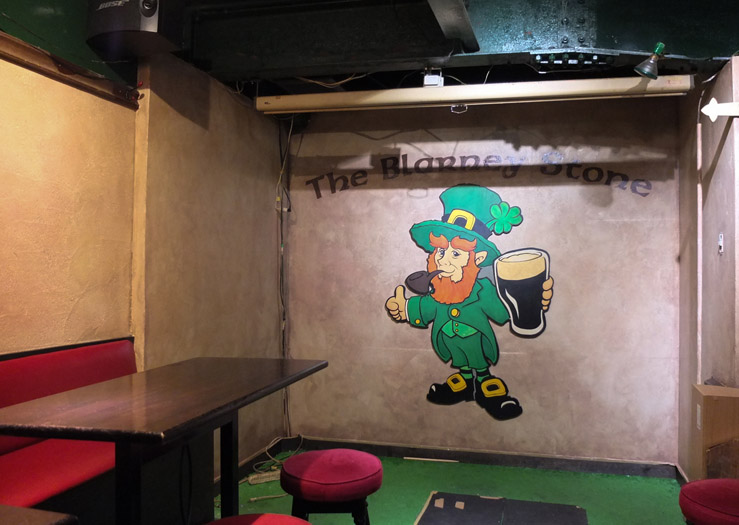 The Blarney Stone Irish Pub - Umeda