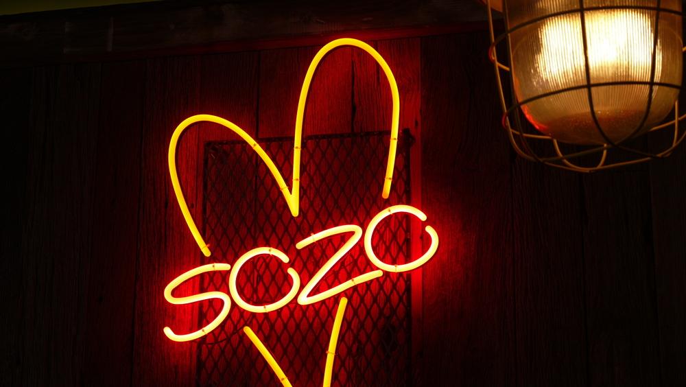 SOZO HEART.JPG