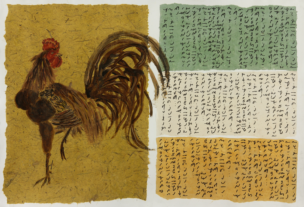 Rooster and Shorthand