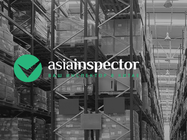 Сайт компании Asiainspector