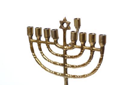 Chanukah Menorah