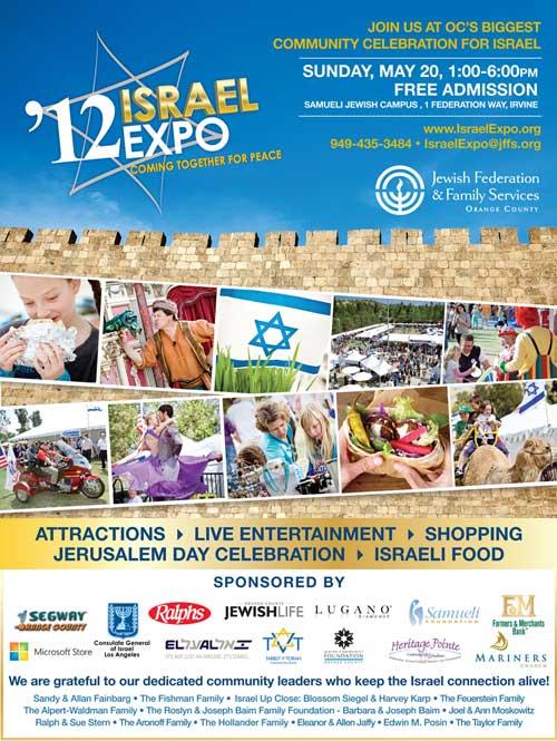 IsraelExpo (2)
