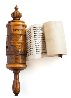 Megillah: Scroll of Esther