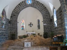 St. Peter's Primacy inside church