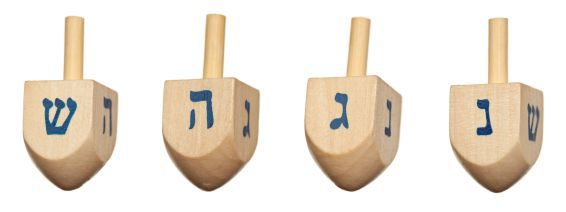 Pictured from left to right:  נ (Nun), ג (Gimel), ה (Hei), ש (Shin)