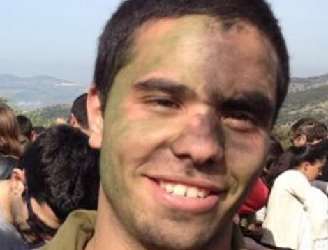 Staff Sargeant Yuval Dagon, 22, from Kfar Saba