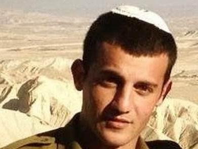 Staff Sargeant Jordan Bensemhoun, 22, from Ashkelon