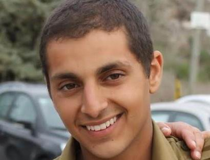 Staff Sargeant Levy, 21, from Kfar Vradim (Northern Israel)