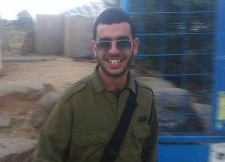 Corporal Meidan Maymon Biton, 20, from Netivot