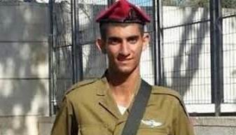 Staff Sargeant Bnaya Rubel, 20, from Holon