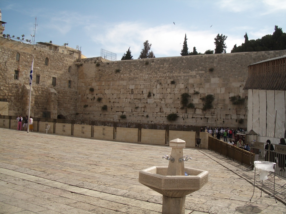 Western Wall at the Temple Mount, Jerusalem