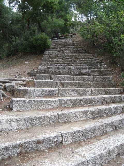 IMG_4937 Steps at Epidauras theatre.JPG