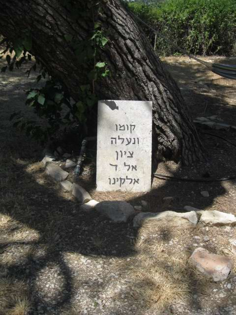 Six markers like this are found at the Jerusalem University--placed here as signposts to mark the pilgrim path up to Mt. Zion prior to 1967. Each contains a verse extolling the worth of Mount Zion.