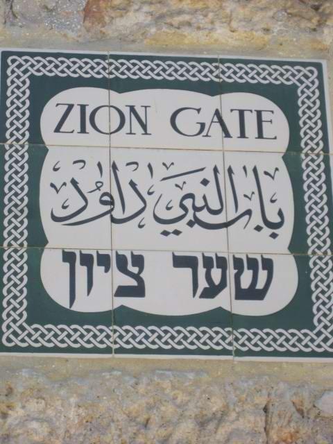 Zion Gate