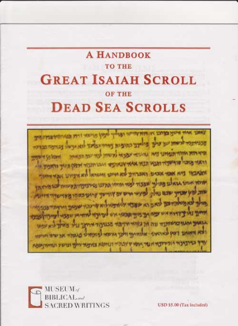 Handbook to The Great Isaiah Scroll